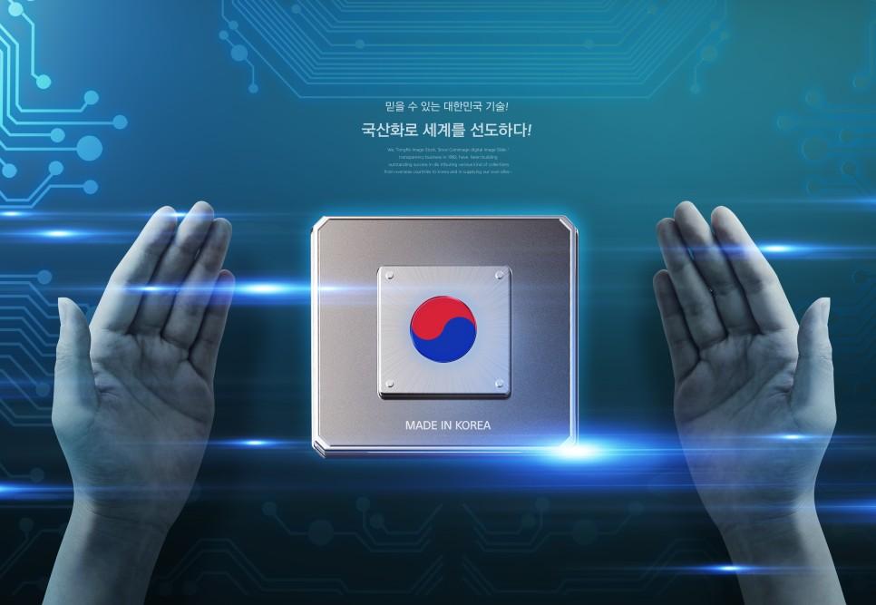 소부장 정책펀드 조성액 1조원 돌파