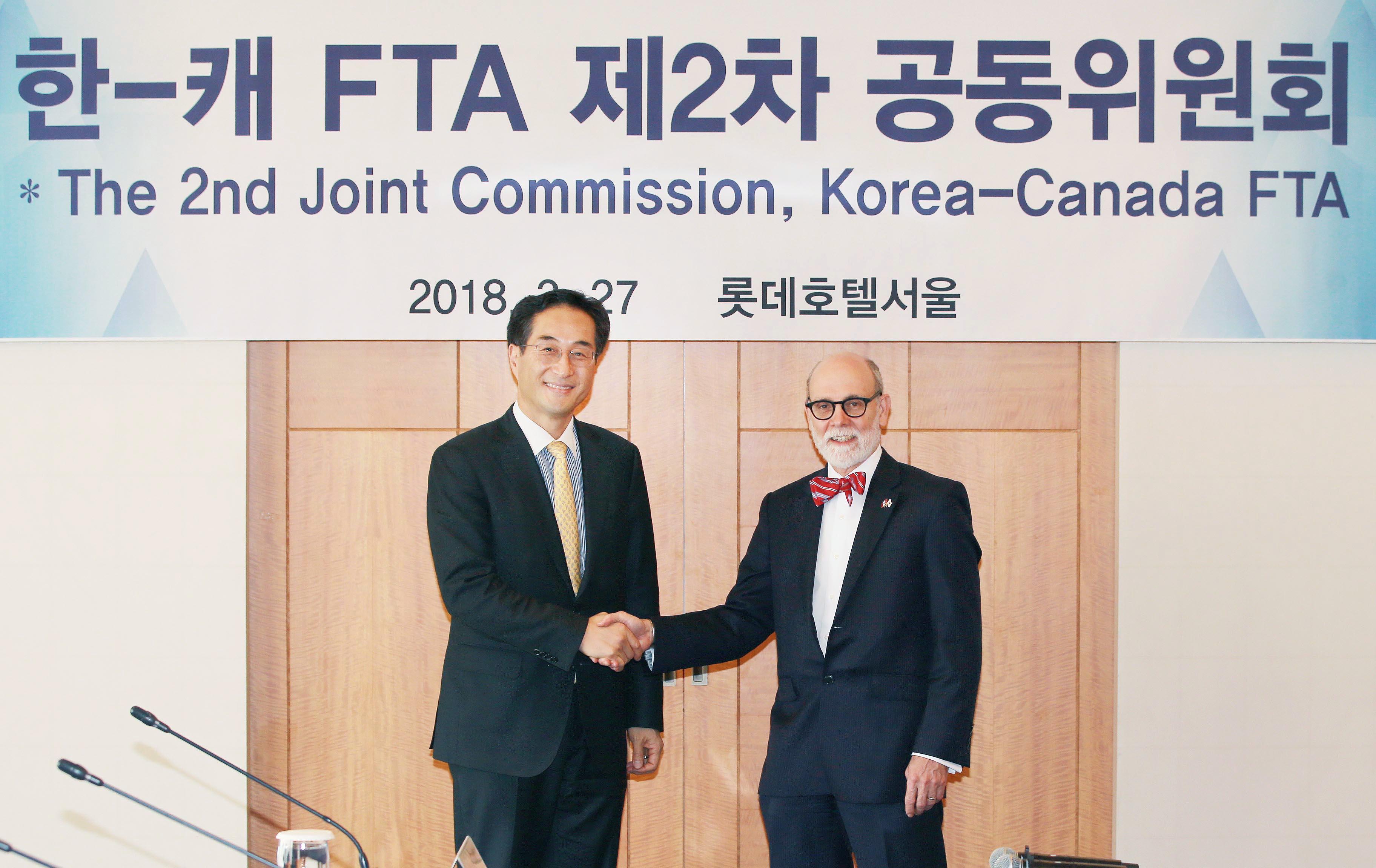 한-캐나다 자유무역협정(FTA) 제2차 공동위원회  이미지 0